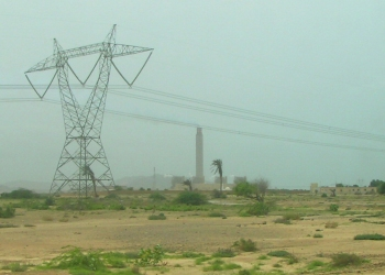 Kenda upgrades metering data collection system for Pakistan power station